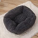 Weiches und warmes und atmungsaktives Katzenbett aus Plüsch, quadratisches Katzensofa, Haustierbett, tiefer Schlaf, Katzenmöbel, Katzen- und Hundebett, 43 x 35 cm
