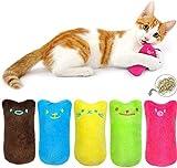 BTkviseQat Spielzeug mit Katzenminze,5 Stück Knuddelkissen Niedlich Plüsch Daumen Geformt Katzenspielzeug Katzenminze Set | Katzenspielzeug Beschäftigung | Spielzeug Katze | Spiele für Katzen Kitten